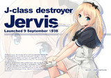 Lucky Jervis