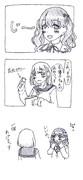 シャニマス漫画4