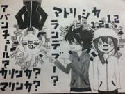 オーガ3トップで「マトリョシカ」(漫画絵白黒風)