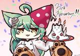 3周年記念明石(燃料×50)型ケーキ