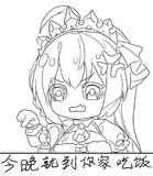 【描画】《公主链接》表情包2