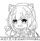 【描画】《公主链接》表情包3