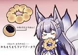 月食(物理)もちもちリングドーナツ
