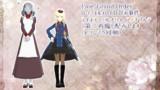 【Fate/MMD】ライネス(第二再臨)配布します