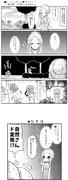 ●ヒーリングっど♥プリキュア第24話 「自然へのお返し」