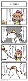 ボクと魔王③(ひろこみっくす-220)