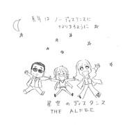 【THE ALFEE】アルフィー星空のディスタンス来年は会おうね