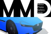 MMDモーターフォトギャラリー2020