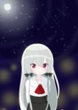 月夜のソフィーちゃん