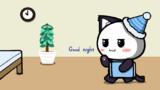 ポジティブ猫ヤミーくん  「Good night」