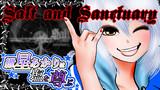 【ソルト&サンクチュアリ】紲星あかりは塩を尊ぶ Part1