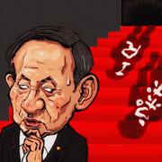 菅新内閣発足!