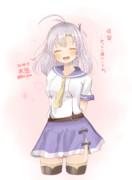 大天使衣笠さん!