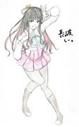 長波サマとお絵描き練習2