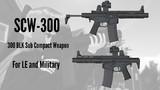 【MMD銃火器】SCW-300【配布】