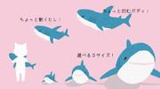 サメぬいぐるみ【MMDアクセサリ配布】
