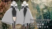 【Fate/MMD】グレイ配布します