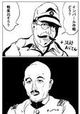 忖度してもらいたそうな面持ちの牟田口廉也くん