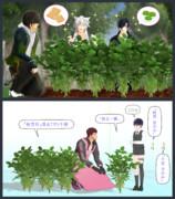 【MMD】枝豆(大豆)セット