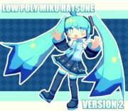 【MMDモデル】低ポリ初音ミク V2 【配布】