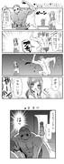 ●ヒーリングっど♥プリキュア第25話「プリチーペギタン」