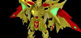黄金神 -再臨への道Ⅳ-