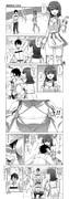 FGO エリセ漫画 その5