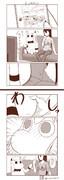 むっぽちゃんの憂鬱178