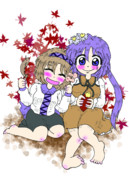 九十九姉妹の秋