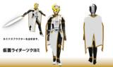【MMDモデル配布】仮面ライダーツクヨミ1.01【更新】