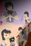 天倉姉妹が憑りつかれたようです…