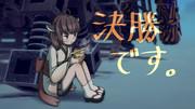 きりたんと耐パンジャンシールド 3