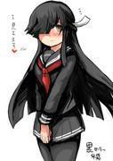早霜に黒セーラー服を漬けさせてみた。