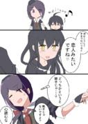 みっかの読心術(ワンドロ)
