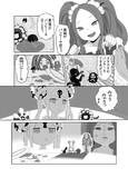 黒猫ふーやーちゃん