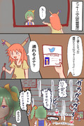 5年前のク☆堕ち審査