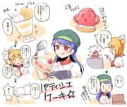 パティシエ☆ケーキ