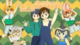 けものフレンズ3 1st. Anniversary!