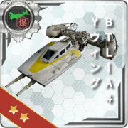 BTL-A4 Yウィング