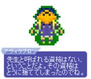 【ドット】アヴィケブロン