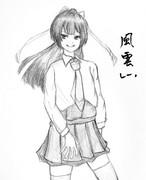 風雲さんとお絵描き練習2