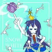 毒と氷の妖精姫