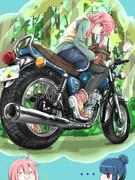 バイク妄想なでしこ