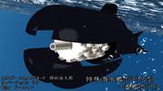 【MMDモデル配布あり】特殊潜水艦ポラリス型一番艦ポラリスモデル