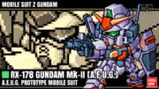 ガンダムMk-II / 16色ドット絵ガンプラ箱絵風