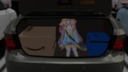 トランクの中
