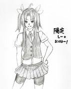 陽炎さんとお絵描き練習3