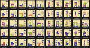 ニコニコタワー ブロックの組み合わせ お題(051~075)