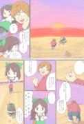 渚にて☆ 人類最後の日・その5