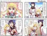 IS 4コマ漫画 「シャルロット・デュノアちゃん(8)は甘えん坊」